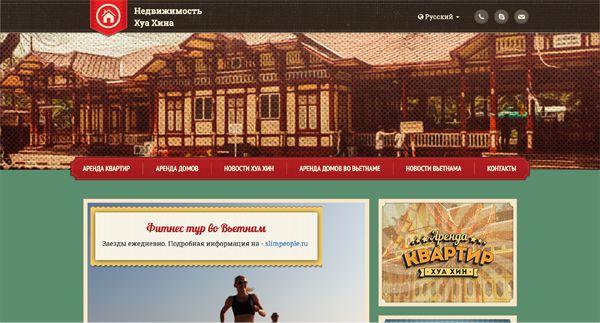 Сайт thaiviethome.ru.jpg